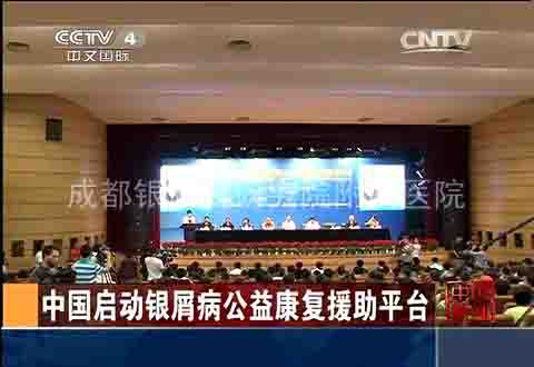 南京博润CCTV-4_201493095021.jpg