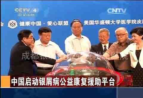 南京博润CCTV-4_201493095139.jpg