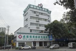 牛皮癣医院